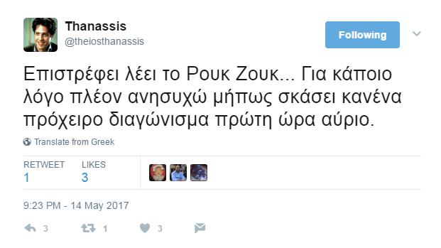 theiosthanassis7