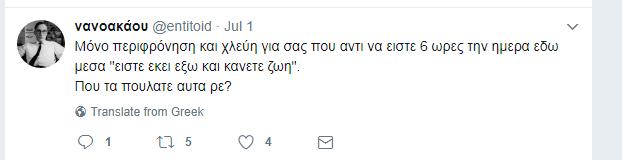 enti6