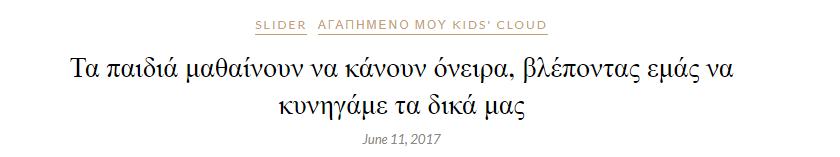 kidscloud5