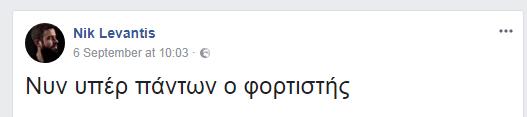 nik13